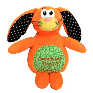 """Мягкая интерактивная игрушка """"Оранжевый зайка"""""""